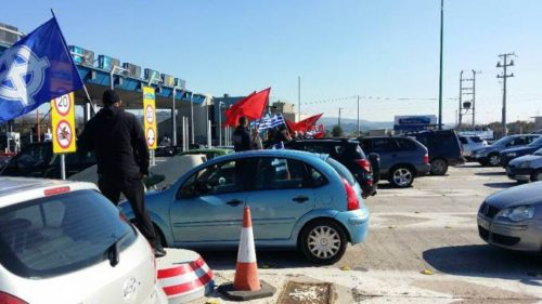 Golden Dawn 1