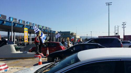 Golden Dawn 2