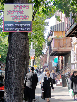 Hasidic women said they would obey a decree imploring them to give men the right of way on Williamsburg streets — all in the name of modesty.