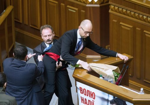 Anarchy in Ukraine's parliament. Resigned PM Yatsenyuk is publicly humiliated.jpg
