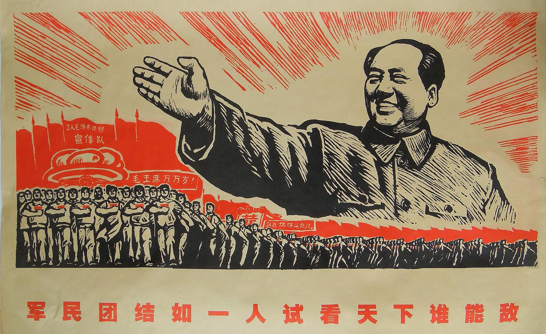 Lighting Up the Tibetan Plateau With Chairman Mao | National Vanguard