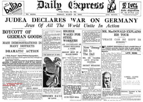 judea_declares_war_on_germany