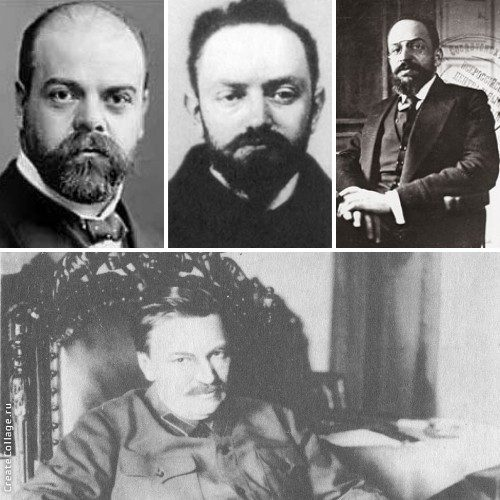 Top, left to right: Alexander Parvus, Yakov Ganetsky, Adolf Abramovich Joffe. Bottom: Vyacheslav Menzhinsky