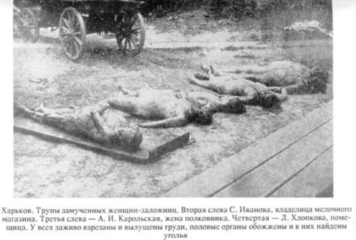 Kharkov. The corpses of tortured women hostages; the victims were alive when their breasts were severed and simultaneously the victims were disembowelled. Burning embers had been thrust up their vaginas.