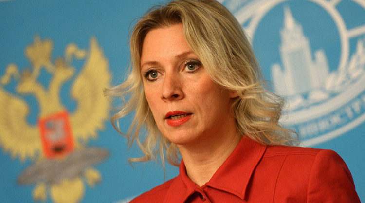 2723845 10/22/2015 Russian Foreign Ministry spokesperson Maria Zakharova seen at a briefing on current foreign policies. Evgenya Novozhenina/RIA Novosti