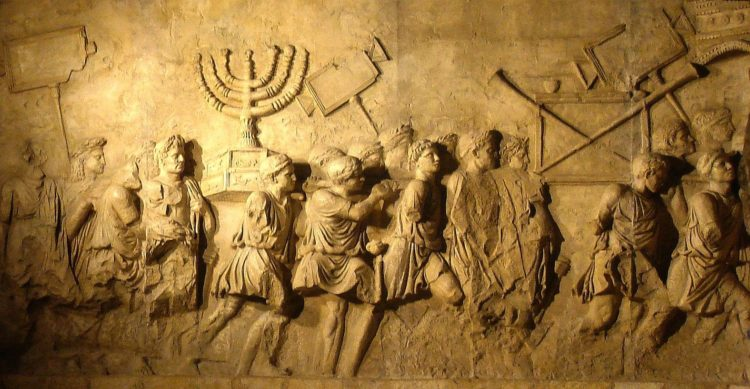 Roman bas-relief of the victory march of Titus, displaying items captured from the Jewish rebels he defeated