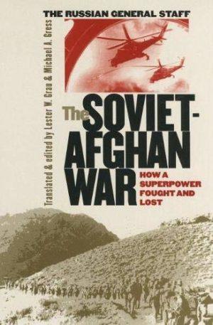 soviet afghan war title page.jpg