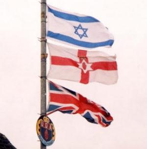 uda-israeli-flag unz.com.jpg