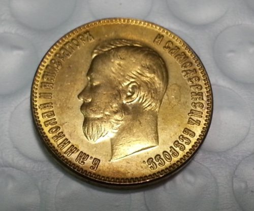 10 gold ruble Imperial Russian coin